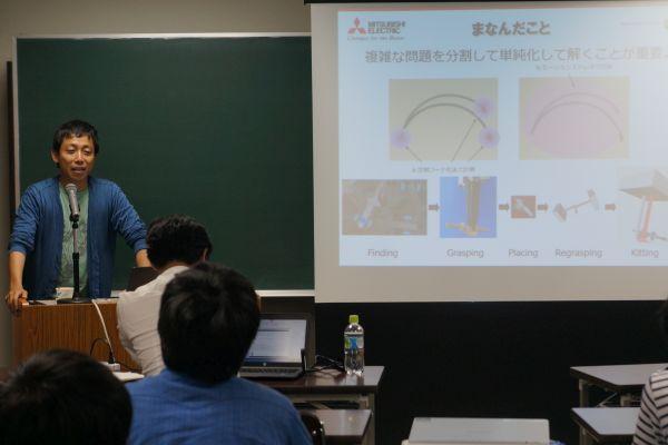 三菱 電機 先端 技術 総合 研究 所